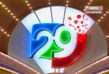 1996年香港万千星辉贺台庆TVB29周年晚会mp4视频百度网盘免费下载