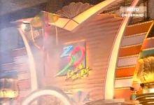 1997年香港万千星辉贺台庆TVB30周年晚会mp4视频百度网盘免费下载