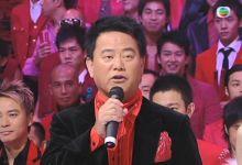 2005年香港翡翠歌星贺台庆TVB晚会mp4视频百度网盘免费下载