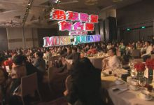 2009年香港翡翠歌星贺台庆TVB42周年晚会mp4视频百度网盘免费下载