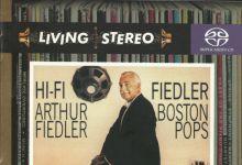 [古典音乐]HI-FI费德勒 - 费德勒(指挥)波士顿大众管弦乐团 1966 (RCA.2005)  DSD DFF
