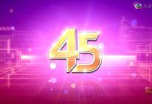 2012年香港万千星辉贺台庆TVB45周年晚会mp4视频百度网盘免费下载