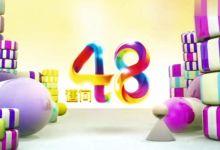 2014年香港万千星辉贺台庆TVB晚会mp4视频百度网盘免费下载