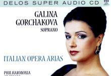 [古典音乐]安娜·尤利耶芙娜·奈瑞贝科Verdi/Anna Netrebko, Gianandrea Noseda & Orchestra Teatro Regio Torino
