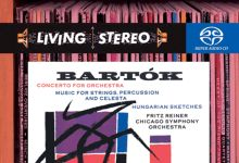 [古典音乐]巴尔托克 - 管弦乐协奏曲 莱纳(指挥)芝加哥交响乐团  (RCA.2004)  DSD DFF
