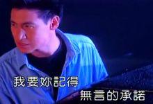 《经典老歌800首》双音轨卡拉OK(原声.伴奏)怀旧歌曲MV视频合集百度网盘下载