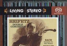 [古典音乐]巴哈、莫札特、布拉姆斯 - 双重协奏曲集 海飞滋(小提琴) 1956, 1960, 1961  DSD DFF
