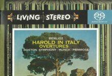 [古典音乐]白辽士 - 哈洛德在意大利、罗马狂欢节序曲 孟许(指挥)波士顿交响乐团 1958,1959  DSD DFF