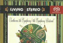 [古典音乐]贝多芬 - 第五号交响曲(命运)、第六号交响曲(田园)孟许(指挥)波士顿交响乐团  DSD DFF