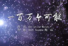 2019年抖音179首热门歌曲MV高清音乐视频合集百度网盘免费下载