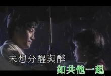 亚洲电视歌曲五十周年经典电视剧主题曲MV音乐3CD专辑百度网盘免费下载