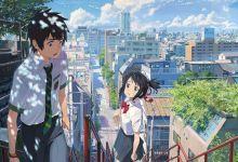 日本动画电影《你的名字》原声大碟音乐专辑27首高品质mp3+flac无损音乐百度网盘免费下载