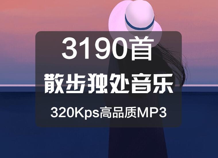 QQ截图20210915182924.jpg